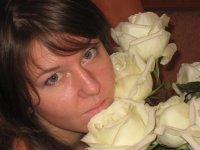 Александра Лисицына, 14 ноября , Москва, id159455