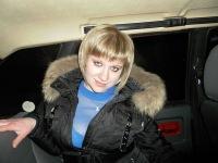Марина Антипова, 10 июля 1989, Мокшан, id130602659