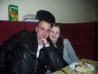 Светлана Еремеенко, Мариинск, id32101072