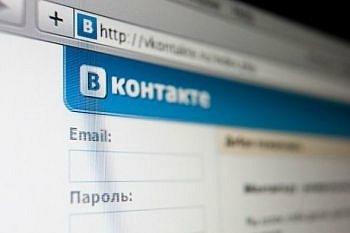 """""""Социальные"""" революции в России"""