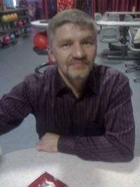 Артур Шадров, 10 февраля , Пермь, id127312890