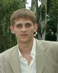 Витасик ))))))))))))))))))), 7 сентября 1979, Днепропетровск, id132368389