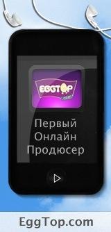 Eggtop Com, 25 октября 1985, Санкт-Петербург, id151929203
