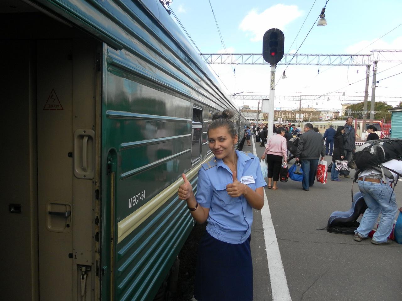 Проводницы в поездах 21 фотография
