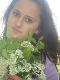 Дарья Новикова, 3 декабря 1997, Гатчина, id68052949