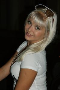 Настюшка Смирнова, 9 августа 1992, Ярославль, id143723819
