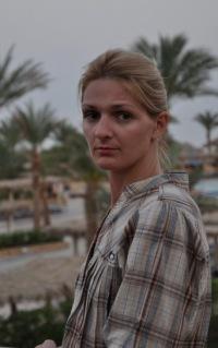 Валентина Скляренко, 23 января 1982, Киев, id21319340