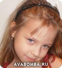 Алиса Любимова, 2 марта , Томск, id121557736