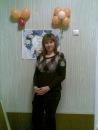 Фото Веры Ашниной №1