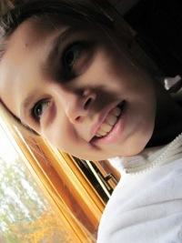 Карина Justlove