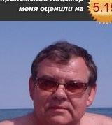 Александр Тарасенко, 10 февраля , Харьков, id47195404