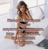 Надежда Миронова, 27 ноября 1984, Ильичевск, id53635054