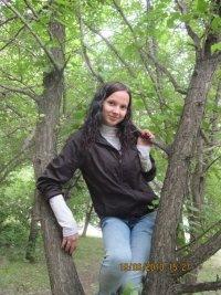Наталья Степанова, 10 декабря 1990, Москва, id108565371