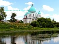 Hnfg Afeasw, 7 июля , Москва, id127924325