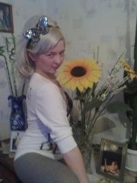 Ирина Сунгатуллина, 19 ноября 1992, Богородицк, id157059088