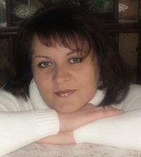 Алина Решетова, 24 августа , Калининград, id41662413