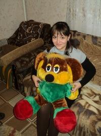 Лена Немлий, 16 мая , Киев, id50981237