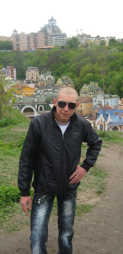 Александр Слюсар, 26 июля 1987, Пятихатки, id30908491