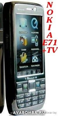 Nokia tv e71 инструкция на русском скачать — вы искали.