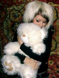Алиса Валерьевна, 28 мая 1993, Ромны, id103395064