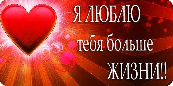 русский фильм жена мечта