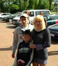 Елена Тарасенко, 29 сентября 1964, Калининград, id135618214