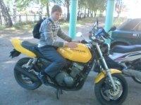 Люблю♥ Славика♥, 3 сентября 1998, Лукоянов, id148613775