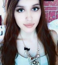 Элиса Батюк, 17 апреля , Москва, id166729059