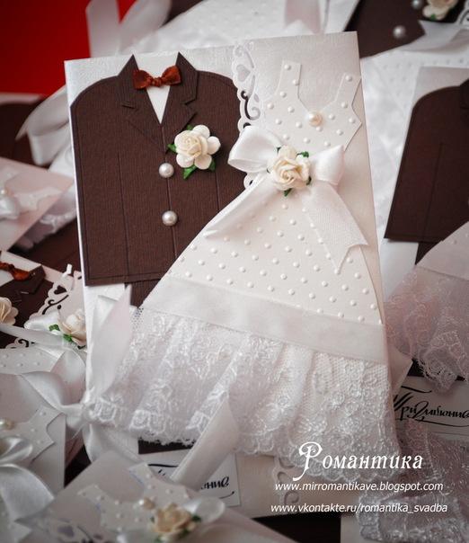 фото приколы свадьбы