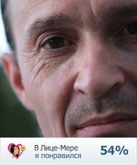 Олег Шаталов