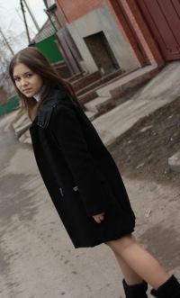 Лера Соколова, 19 декабря 1996, Ростов-на-Дону, id133700873