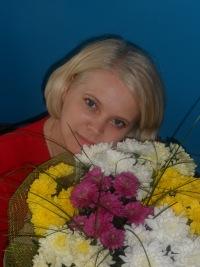 Оксана Будько, 2 января 1979, Москва, id134330256