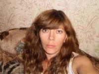Виктория Трунина, 25 мая 1987, Усть-Илимск, id146417397