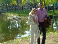 Витаха Костенко, id156770785