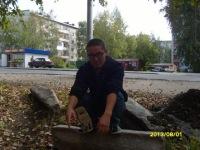 Азамат Токтосунов, 2 апреля , Санкт-Петербург, id170244336