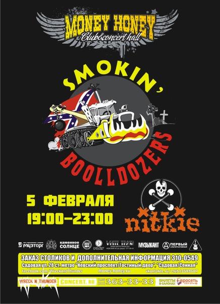 05.02 Smokin' Boolldozers + Nitkie в Money Honey!!!