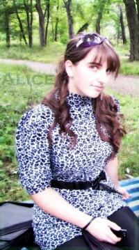 Алина Матущак