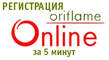 Style-oriflame.ru: белковые коктейли велнес орифлейм для набора веса.