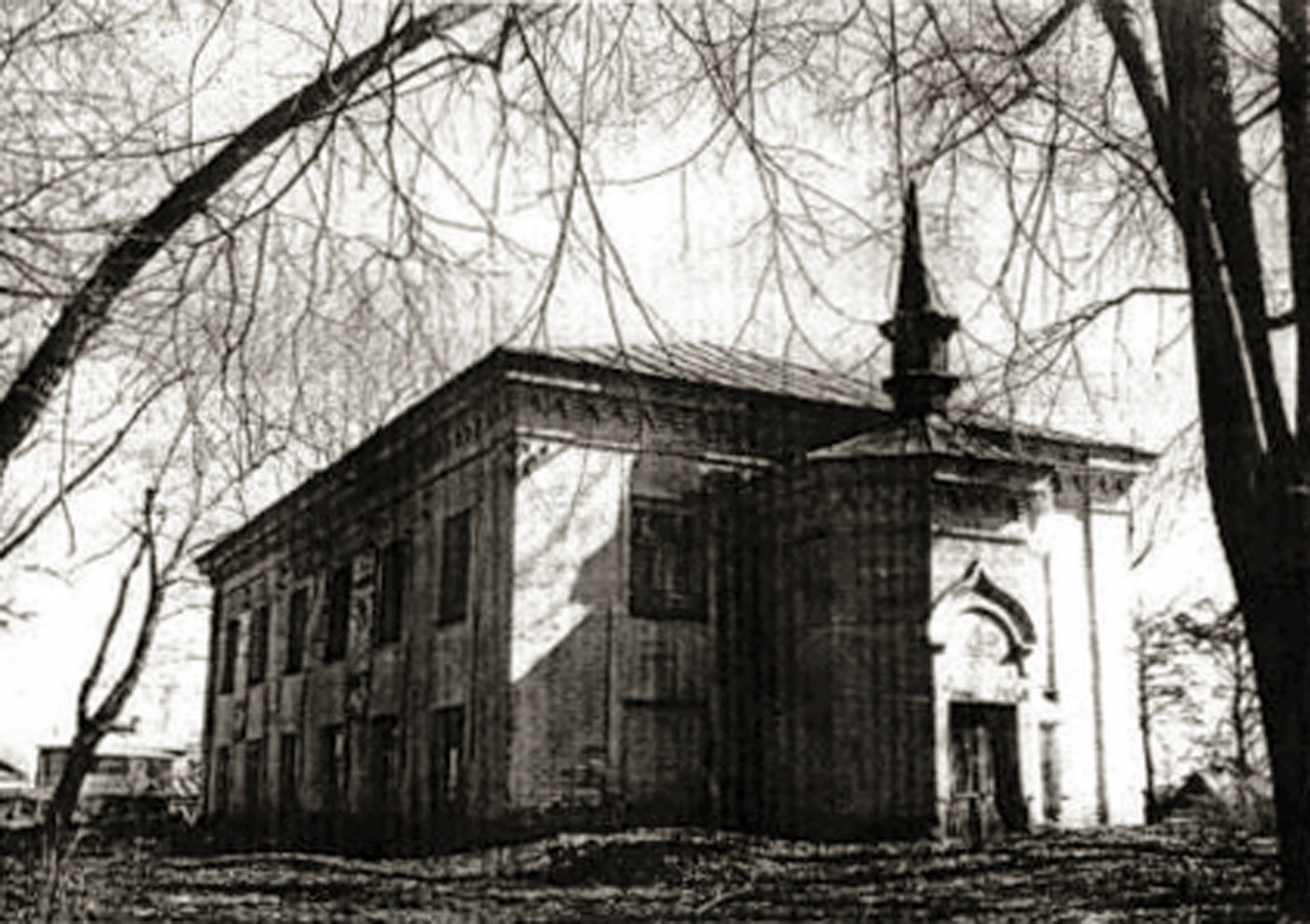 Фото старого города оса 2