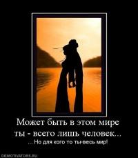 картинки для любимой про любовь
