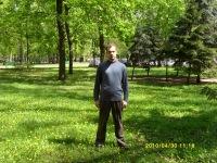 Ioan Ioan, 6 ноября , Чистополь, id117532677