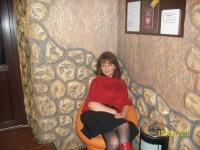 Татьяна Куприянова, 11 июня 1972, Пенза, id26643990