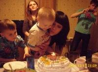 Анастасия Воронова, 22 апреля , Кемерово, id69188640