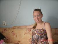 Татьяна Маренкова, 5 сентября , Рославль, id86126684