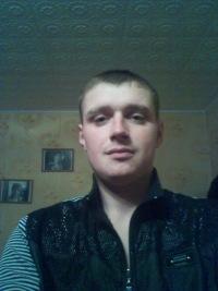 Данил Шумилов