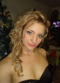 Катя Лапнова, 2 мая 1988, Красноярск, id145385288