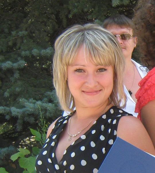 Сайт Знакомств Ольга Любимова