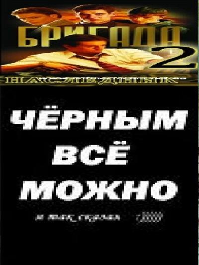 Андрей Белый, 20 марта , Лебедин, id179643321