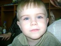 Андрей Чухлеб, 8 января 1998, Одесса, id169334234