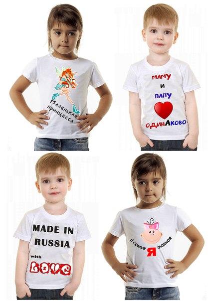 ...Печать на футболках .  Уфа 1; Пермь 1; Саратов 23; Самара 14; Санкт.